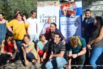 Taste of Israel~~The People Behind It
